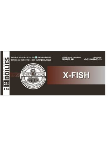 Soluble X-Fish