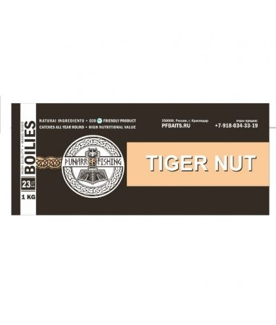 Soluble Tiger nut (тигровый орех) 23 мм 1 кг